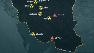 صورة أنواع منشآت البرنامج النووي الإيراني ومواقعها