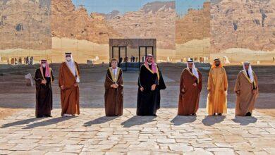 صورة تركيا تشعر بالرضا الكامل عن المصالحة الخليجية