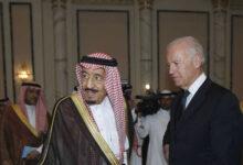 صورة بايدن: أبلغت الملك سلمان بتغييرات كبيرة في العلاقات