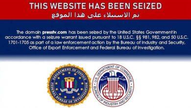 """صورة مرتبطة ب""""أنشطة تضليل"""".. واشنطن تحجب مواقع إخبارية إيرانية"""