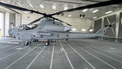 """صورة """"بيل"""" تنجز أول طائرة AH-1Z Viper لصالح البحرين"""